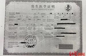 游族董事长被毒身亡:3子女分30.6亿,疑似非婚生儿子晒律师函争产