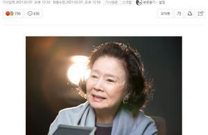 韩国演员尹静姬因阿尔茨海默被遗弃,丈夫称:这是毫无根据的主张