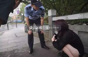 """凌晨杭州街头,暴躁姑娘""""铁头""""撞爆车尾灯!转身又去跳河了"""