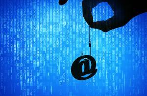 """圆通回应员工窃取运单信息:犯罪嫌疑人落网 将通过""""制度+技术""""完善风控"""