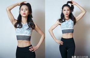 李若彤对自己可真狠!瘦出巴掌腰,还练出肌肉臂,但感觉瘦过头了