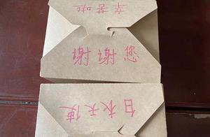 """情暖""""疫""""线!村民为一线工作者送上""""爱心水饺"""""""