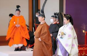 日本立皇嗣之礼,雅子皇后头戴皇冠华丽大气,文仁得御剑嘴角上扬