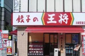 日本拉面店倒闭数量,或创历史新高,那么原因是什么呢