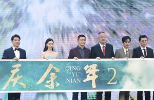 许凯取代肖战出演《庆余年2》言冰云?于正在线辟谣可选择一大堆
