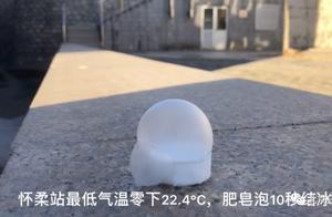 """冻感十足!花式""""泼水成冰"""",戳进来感受→"""