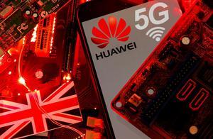 不留后路?英国政府出台新法律,使用华为设备建设5G将面临高额罚款