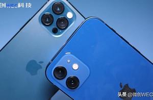 买什么iPhone12?还是13香,120Hz刷新率+挖孔屏