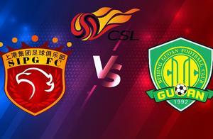 CCTV5直播上海上港vs北京国安:争夺亚冠资格 奥斯卡缺战