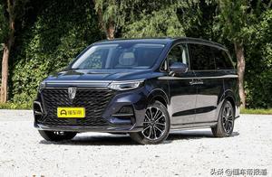 新车   预售价格20.88万起,上汽荣威iMAX8静态解析