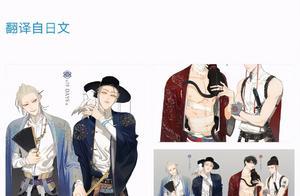 中国明朝传统服饰,又变成韩国的了?于正在ins上疯狂diss
