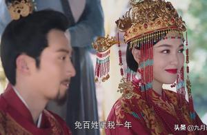 燕云台:燕燕不让胡辇嫁给马奴,自己却改嫁韩德让,行为太双标?