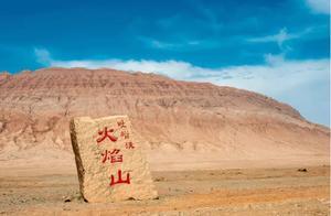 去东疆,寻历史