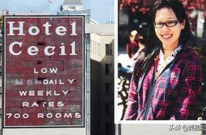 《犯罪现场:赛西尔酒店失踪事件》带你重温「蓝可儿案件」