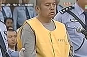 律师谈王书金奸杀案重审:新认定的案件并不会影响最终判决结果