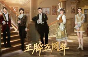 华晨宇在《王牌对王牌》上也太暖了吧!贾玲被宠成小姑娘