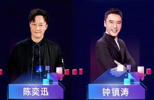 双十一狂欢夜最新名单:陈奕迅和钟镇涛等在,没想到巨星他们也在