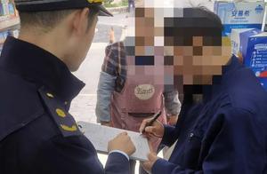 生活垃圾强制分类首日 南京的首批罚单开给了谁?