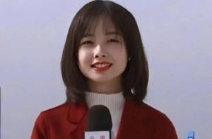 """""""央视最美记者""""王冰冰走红!对镜头甜笑太治愈,网友直呼恋爱了"""