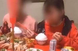 广东18岁少年娶14岁女孩,两人属自由恋爱均已退学,无婚姻登记