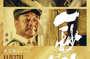 周末看电影:《一秒钟》VS《疯狂原始人2》;香港影展热映中