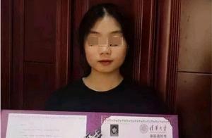 清华学姐被学弟性骚扰,诅咒其社死!被证实误会后惨遭网暴