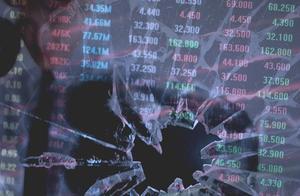 股市,顶级骗子的苦日子,要来了