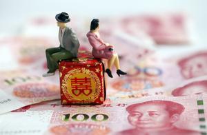 """""""彩礼贷""""惹争议:金融创新为何越来越""""接地气""""?"""