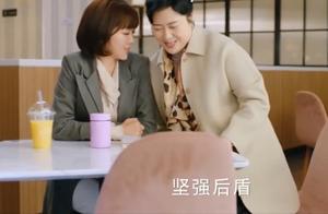 《爱的厘米》:徐清风再好也找不到朋友,徐秀兰这样的妈妈太可怕
