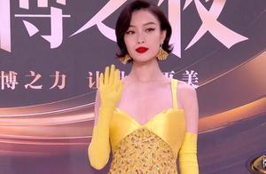 微博之夜红毯:热巴短发绝美,倪妮秀身材,但都被鞠婧祎腰打败了