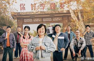 《李焕英》贾玲妈妈年轻时照片,苹果肌明显酒窝可爱,大合照超美