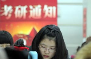 文都刘涛:2021考研政治真题情理之中,意料之外