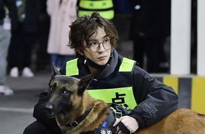 《神奇公司在哪里》圆满收官,薛之谦翟潇闻搭档警犬执勤
