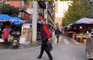 武汉一菜市场要求女摊贩低于45岁,男摊贩低于50岁,否则不准卖菜
