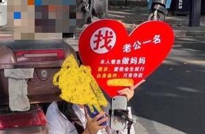 杭州一女主播在西湖爬行征婚,称:想当妈妈,对男人仅一个要求
