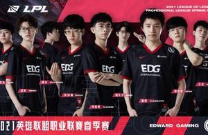 LOL赛事官博更新春季赛战队海报:厂长C位,FPX仅五人