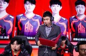 成都AG超玩会3:0重庆QGhappy,霸主地位谁来撼动