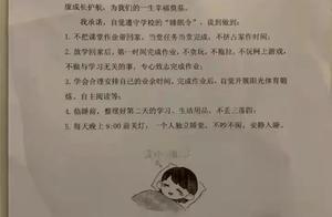 """何时睡眠成为孩子的奢侈品?需要用""""睡眠令""""来保障孩子的睡眠"""