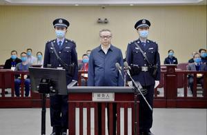 死刑!华融公司原董事长赖小民受贿、贪污、重婚案一审宣判