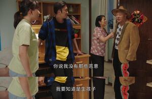 土味《乡村爱情13》,把百姓日常搬上荧屏!刘英怒揭女性价值观