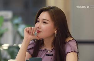 《我们恋爱吧2》:冷雅欣收不到信太可怜?不,都是她自找的