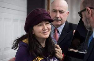 """特鲁多:""""绝不""""后悔拘捕孟晚舟,中国外交部发起灵魂拷问"""