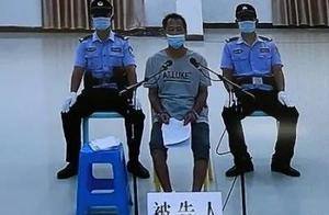 丧心病狂!广西小学保安砍伤41名师生,二审宣判,维持死刑判决