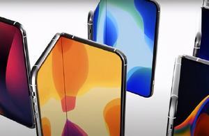 折叠屏iPhone曝光,下一时代的产品?