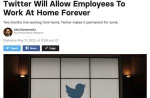 羡慕!这家大公司宣布员工可永久在家办公