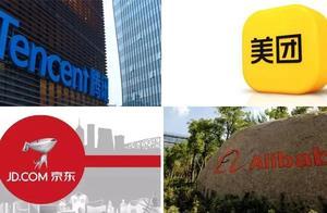 """全球企业动态:今年""""双11"""",中国几大科技股""""打折""""力度大"""