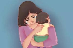 """当妈后,什么事情让你崩溃过?30多人宝妈群吐露""""当妈难""""心声"""