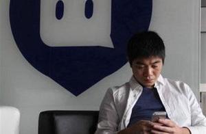 揭秘陌陌新CEO:曾自称霸道总裁,与罗永浩一起创过业