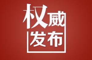 「深度解读」上海市最新道路交通限行新措施,都说了些什么