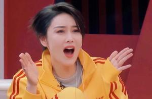 《浪姐2》最后公演,张馨予遗憾淘汰,其实对她来说不出道更好